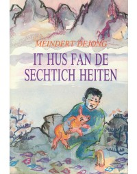 it hus fan de sechtich heiten